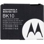 Motorola Universal Battery
