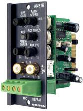 Photo of Bogen ANS1R Ambient Noise Sensor