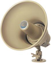 Photo of Bogen SP308A Horn Loudspeaker