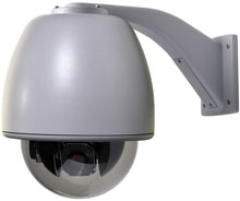 Photo of GE Security Legend IP Dome Series