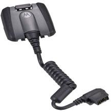 Motorola ADPTRWT-RS507-02R